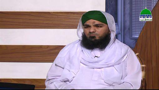 Dar ul Ifta Ahlesunnat Ep 975 - Mutafarriq Masail