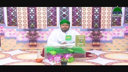 Taruf E Ameer E Ahlesunnat Ep 07 - Bangla