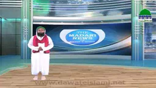 Madani News English - 09 September 2017
