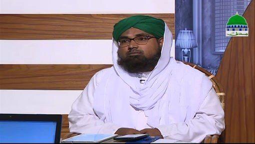 Dar ul Ifta Ahlesunnat Ep 976 - Mutafarriq Masail