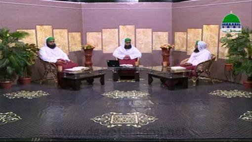 Husn e Islam Ep 18 - Samjhanay Kay Fawaid