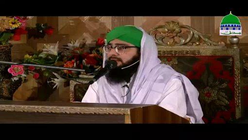 Qayamat Kay Din Hadees e Shafat Bhol Janay Ki Waja