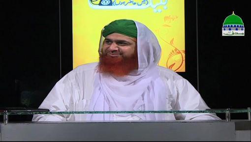 لبّیک Main Hazir Hon Ep 39 - Faida Ya Nuqsan?
