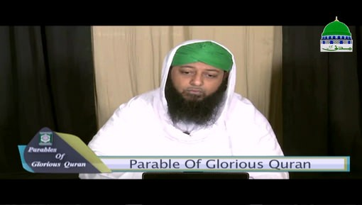 Parables Of Glorious Quran Ep 06 - Golden Calf