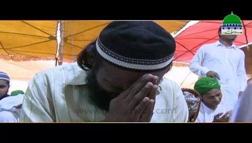 Ameer e Ahlesunnat Ki Bangladesh Kay Islami Bhaiyon Kay Naam Paigham