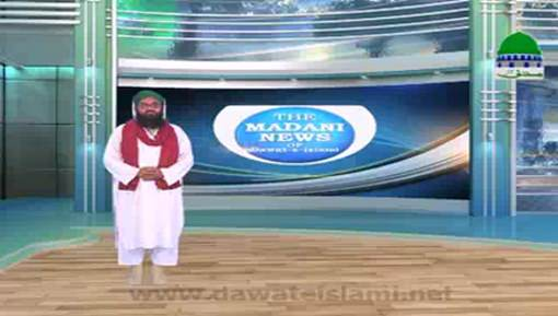 Madani News English - 14 September 2017