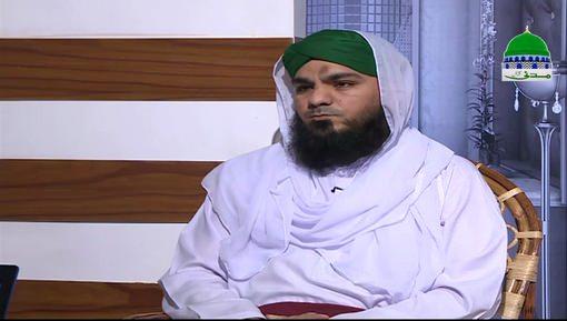 Dar ul Ifta Ahlesunnat Ep 978 - Mutafarriq Masail