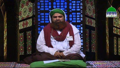 Dil Chasp Suwalat Aur Ameer E Ahlesunnat دامت برکاتہم العالیہ Kay Iman Afroz Jawabat Ep 17
