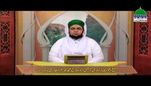 Faizan e Ilm Ep 114 - Ilm Deen Kay Husool Say Mutalliq Aham Bunyadi Batain