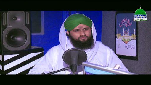 Naghmat e Raza Ep 37 - Nahi Sunta Hi Nahi Mangnay Wala Tera