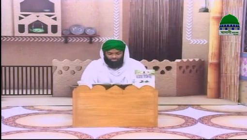 Ramadan ALLAH Ka Mehman Ep 14 - Bangla