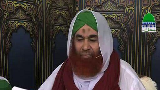 Syed Hasanat Razavi Kay Naam Ameer e Ahlesunnat Ka Paigham