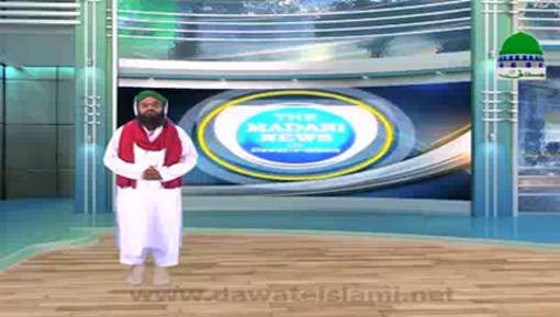 Madani News English - 15 September 2017
