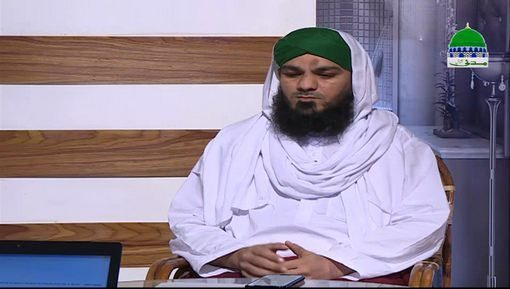 Dar ul Ifta Ahlesunnat Ep 980 - Mutafarriq Masail