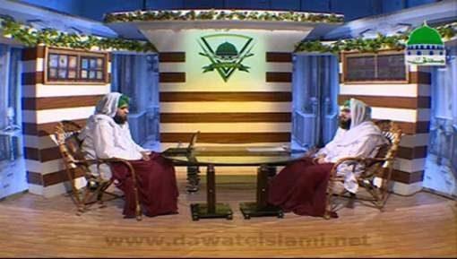 Dar ul Ifta Ahlesunnat Ep 981 - Namaz Kay Masail