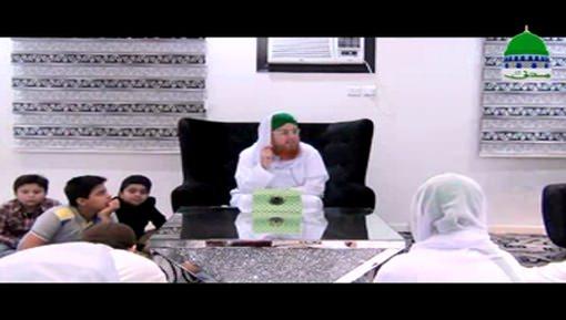 Islah e Aamal - Maa Kay Liye Muhabbat