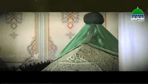 Ziyarat e Maqamat e Muqadasa Ep 10 - Hazrat Sayyiduna Aziz Mahmoodi Hudai رحمۃ اللہ علیہ