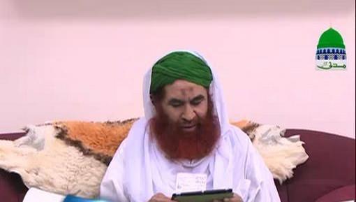 Abdul Aziz Khan Attari Say Ameer e Ahlesunnat Ki Ayadat