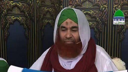 Hafiz Arshad Madani Say Ameer e Ahlesunnat Ki Ayadat