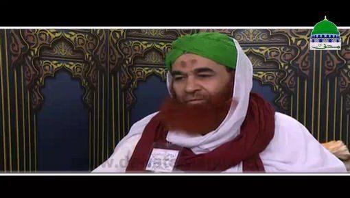Mufti Habib ul Rahman Nizami Sahib Ko Ameer e Ahlesunnat Ka Sauti Paigham