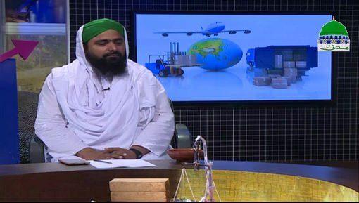 Ahkam e Tijarat Ep 180 - Mutafarriq Masail
