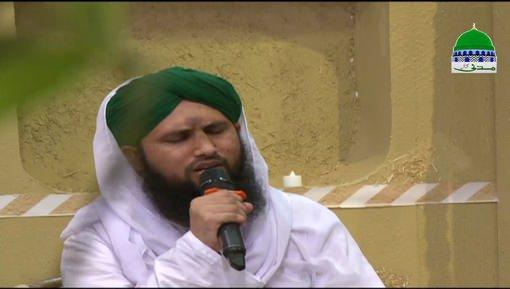 Bahar e Ramadan Ep 22 - Hazrat Ali کرّم اللہ تعالیٰ وجھہ الکریم
