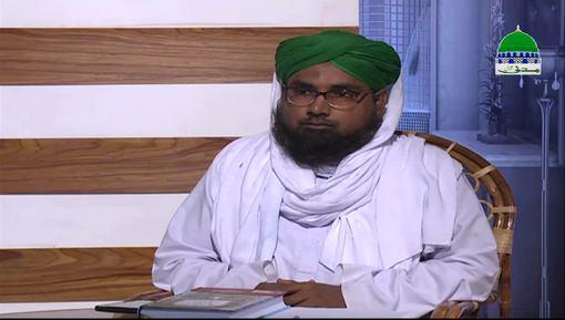 Dar ul Ifta Ahlesunnat Ep 982 - Mutafarriq Masail