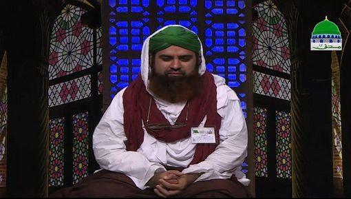 Dil Chasp Sawalat Aur Ameer E Ahlesunnat دامت برکاتہم العالیہ Kay Iman Afroz Jawabat Ep 18