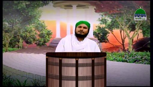 Jaisi Karni Waisi Bharni Ep 05 - Achay Kaam Ka Acha Natija - Bangla