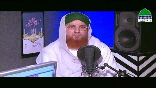 Naghmat e Raza Ep 38 - Nahi Sunta Hi Nahi Mangnay Wala Tera