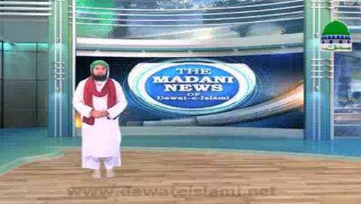 Madani News English - 21 September 2017