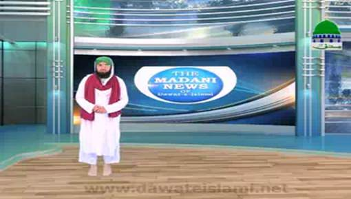 Madani News English - 22 September 2017