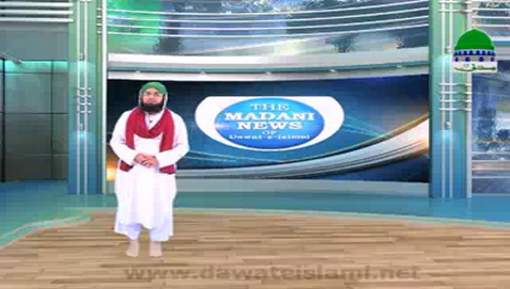 Madani News English - 23 September 2017
