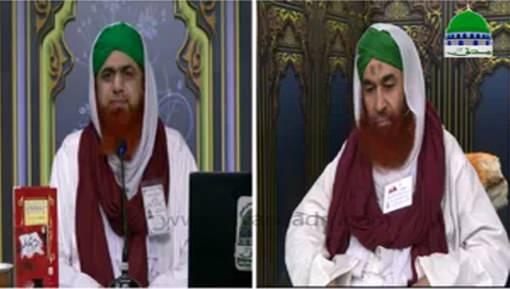 Madani Muzakra Ep 1307 - 04 Muharram 1439H