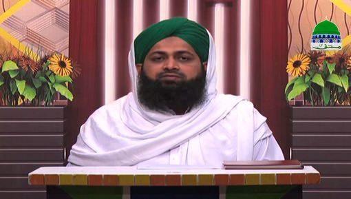 Qurani Misalain Aur Asbaq Ep 44 - Ilm e Ghaib