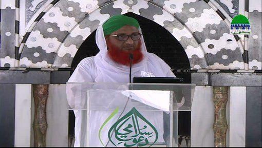 Iman Ki Shakhain Ep 290 - Seerat e Farooq e Azam رضی اللہ عنہ