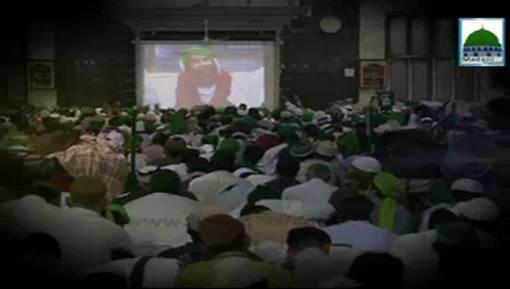 Alwada Alwada Mah e Ramadan