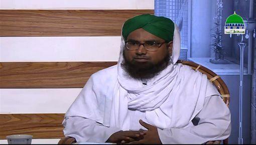 Dar ul Ifta Ahlesunnat Ep 987 - Mutafarriq Masail