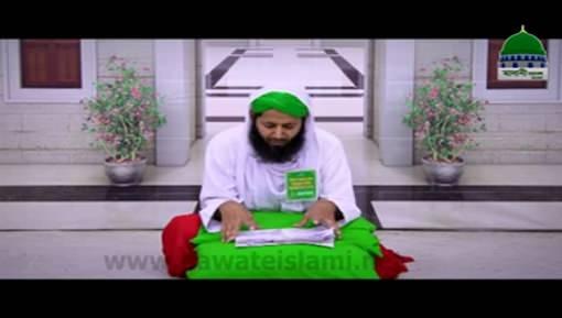 Fazail e Aal e Rasool Ep 02 - Bangla