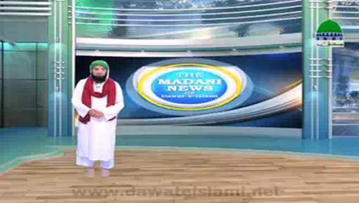 Madani News English - 25 September 2017
