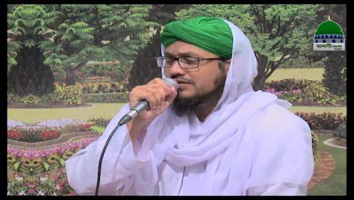 Ankhon Ka Tara Naam e Muhammad - Bangla
