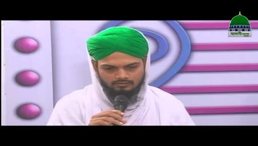 Chamak Tujh Say Patay Hain Sab Panay Walay - Bangla