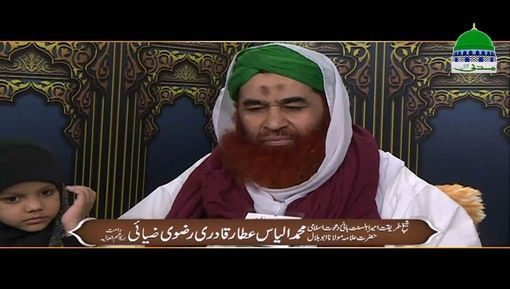 Shadi Kay Bad Pehlay Muharram Kay 10 Din