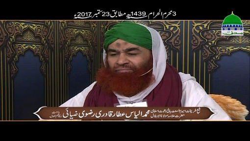 Asar Say Maghrib Roza Hota Hai?