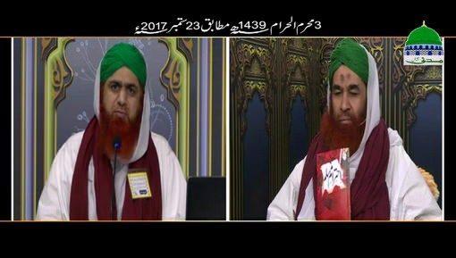 Kia Iman Zaya Ho Sakta Hai?