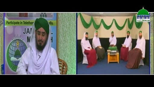 Sab Say Pyari Cheez Rah e Khuda Main Sadaqa