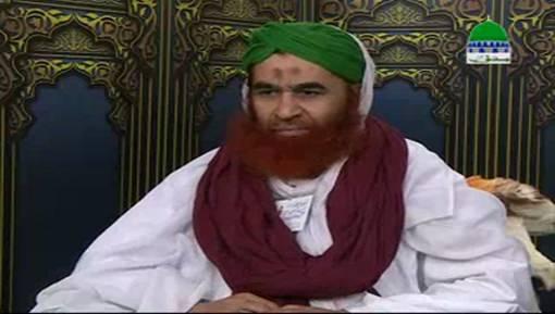 Madani Muzakra Ep 1310 - 07 Muharram 1439H