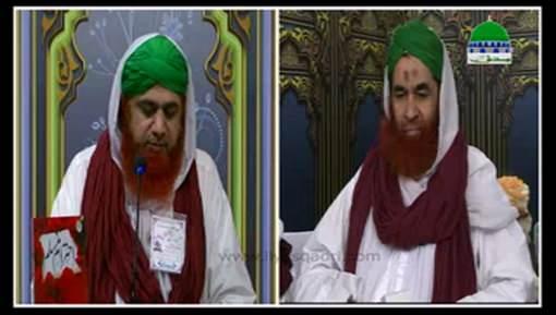 Madani Muzakra Ep 1311 - 08 Muharram 1439H