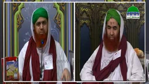 Madani Muzakra Ep 1312 - 09 Muharram 1439H