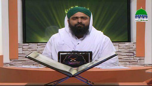 Ahkam e Quran Ep 02 - Apnay Iman Par Sabit Qadam Raho